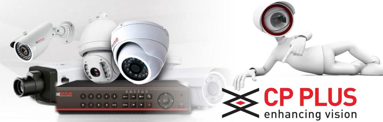 CpPlus CCTV AbuDhabi